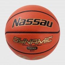 낫소 다이나믹 598 농구공 7호(BCN-7)