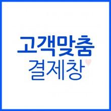 9/27-29일 컬쳐임팩트(고객)