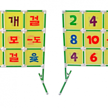 뉴스포츠 디스캐쳐9 (번호판타겟+문자판타겟)